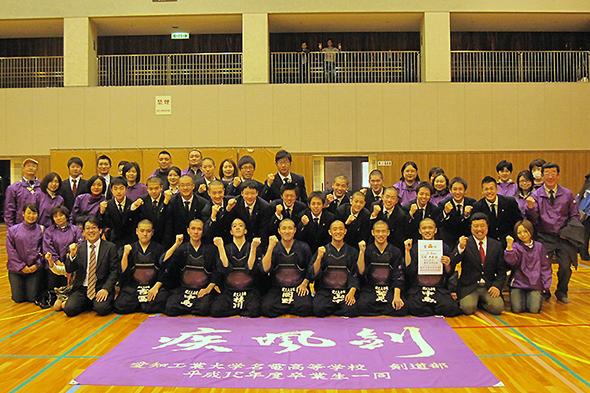 平成25年度愛知県高等学校新人体育大会 剣道競技 愛知工業大学名電高等学校