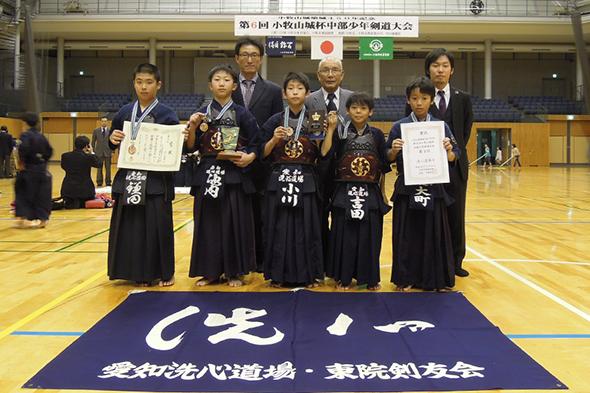 第6回小牧山城杯中部少年剣道大会 小学生の部 洗心道場Bチーム