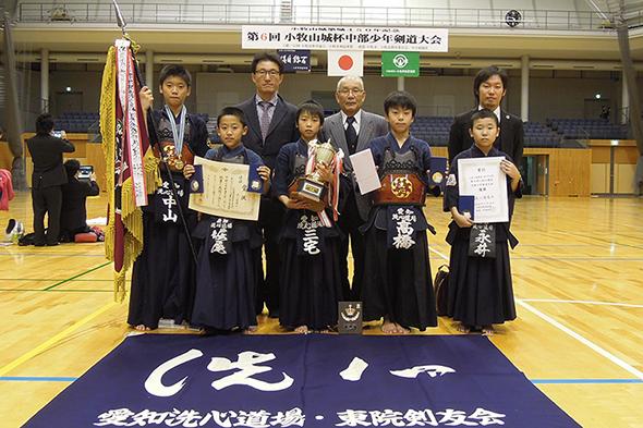 第6回小牧山城杯中部少年剣道大会 小学生の部 洗心道場Aチーム