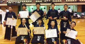 第43回愛知県剣道段別選手権大会