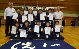 第19回中区剣道大会