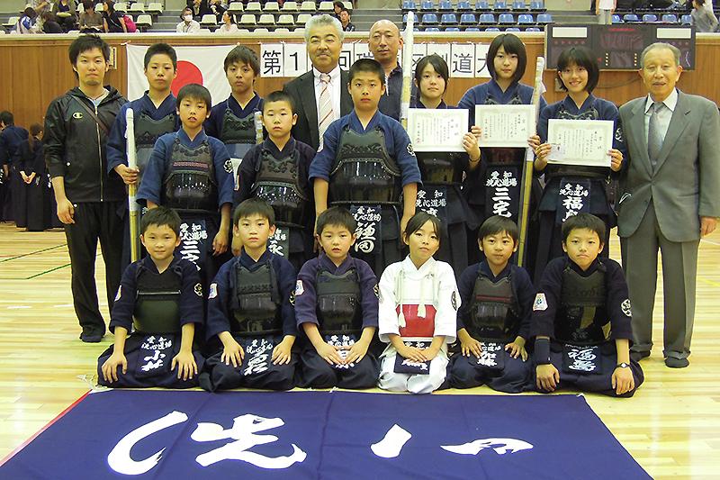 第18回瑞穂区剣道大会