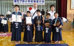 第57回小学校剣道大会