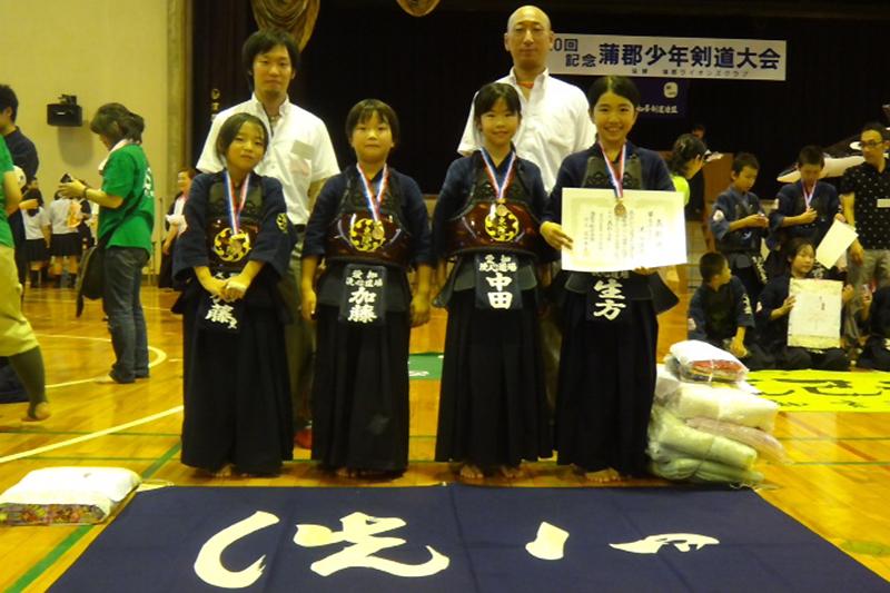 第40回記念蒲郡少年剣道大会