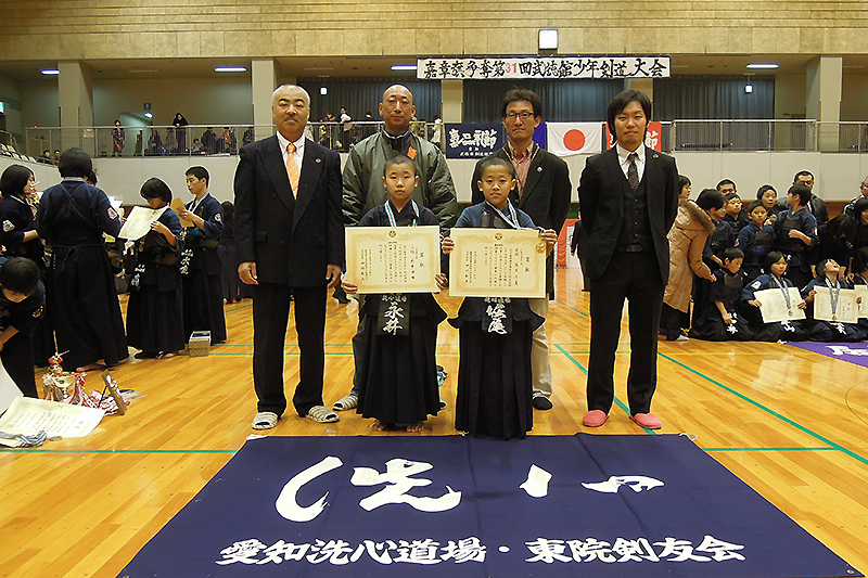 嘉章旗争奪第31回武徳館少年剣道大会