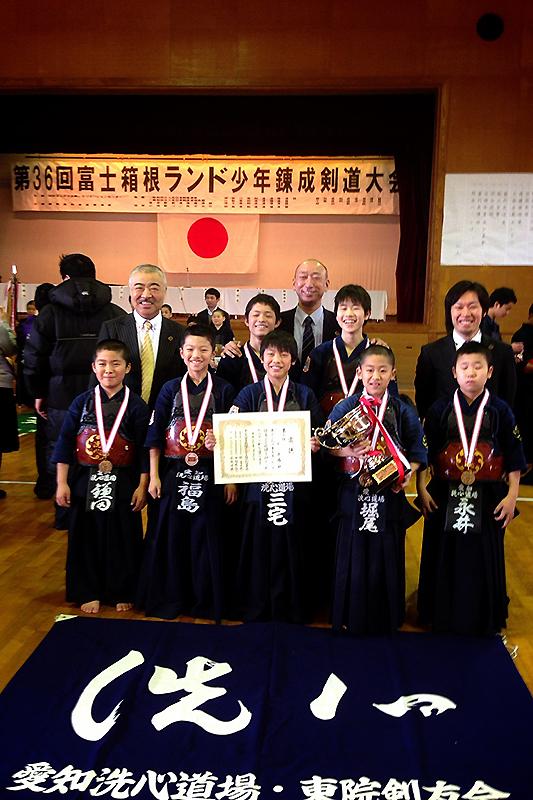 第36回富士箱根ランド少年練成剣道大会