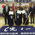 第19回瑞穂区剣道大会 小学3・4年生の部