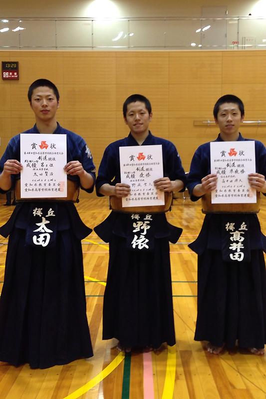 第68回愛知県高校総体 個人戦