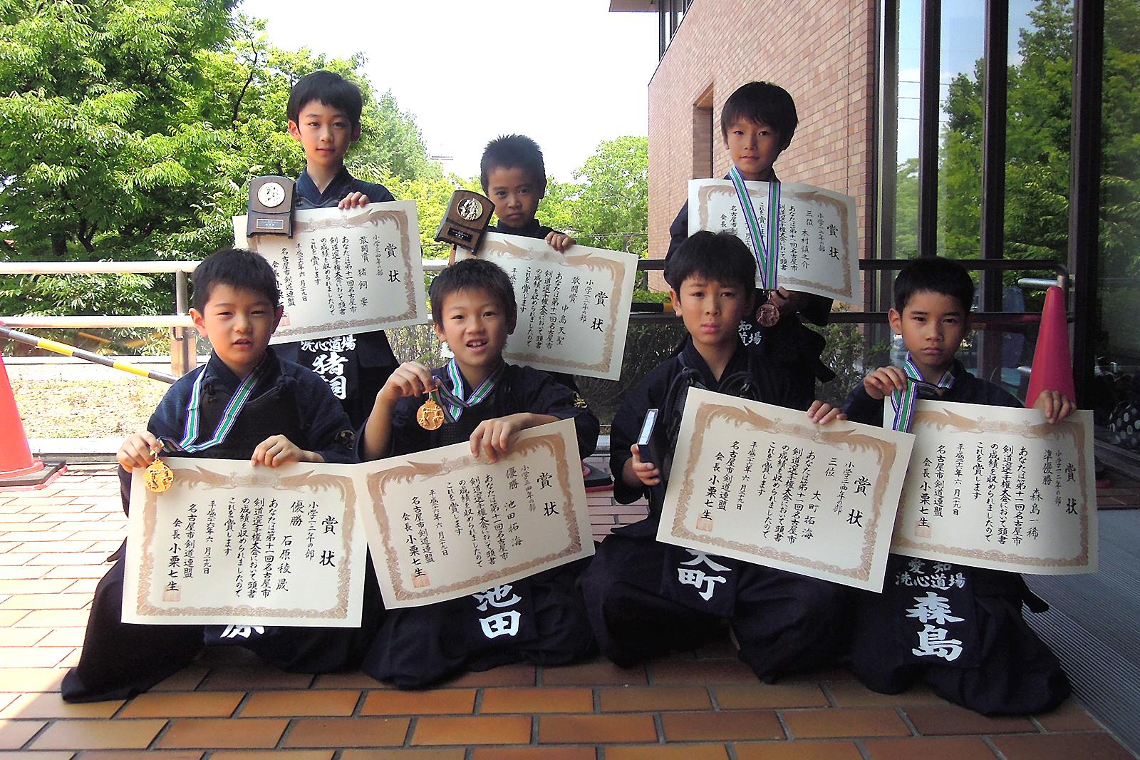 第11回名古屋市剣道選手権大会