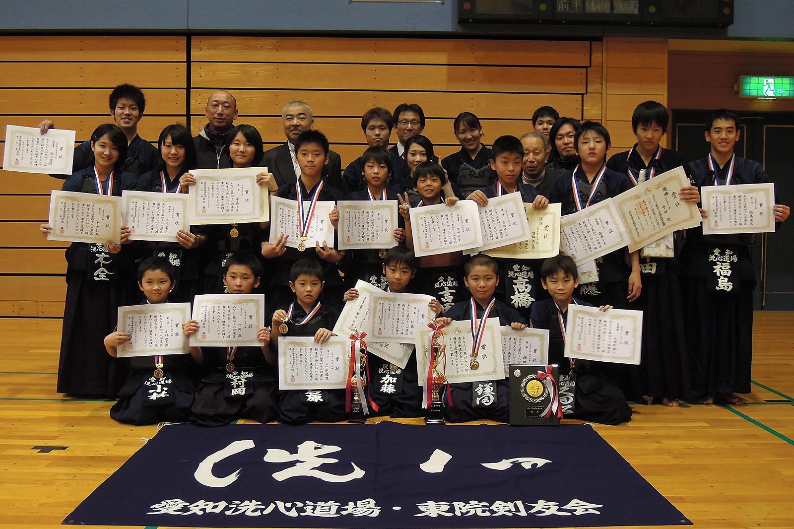 第48回港区剣道大会