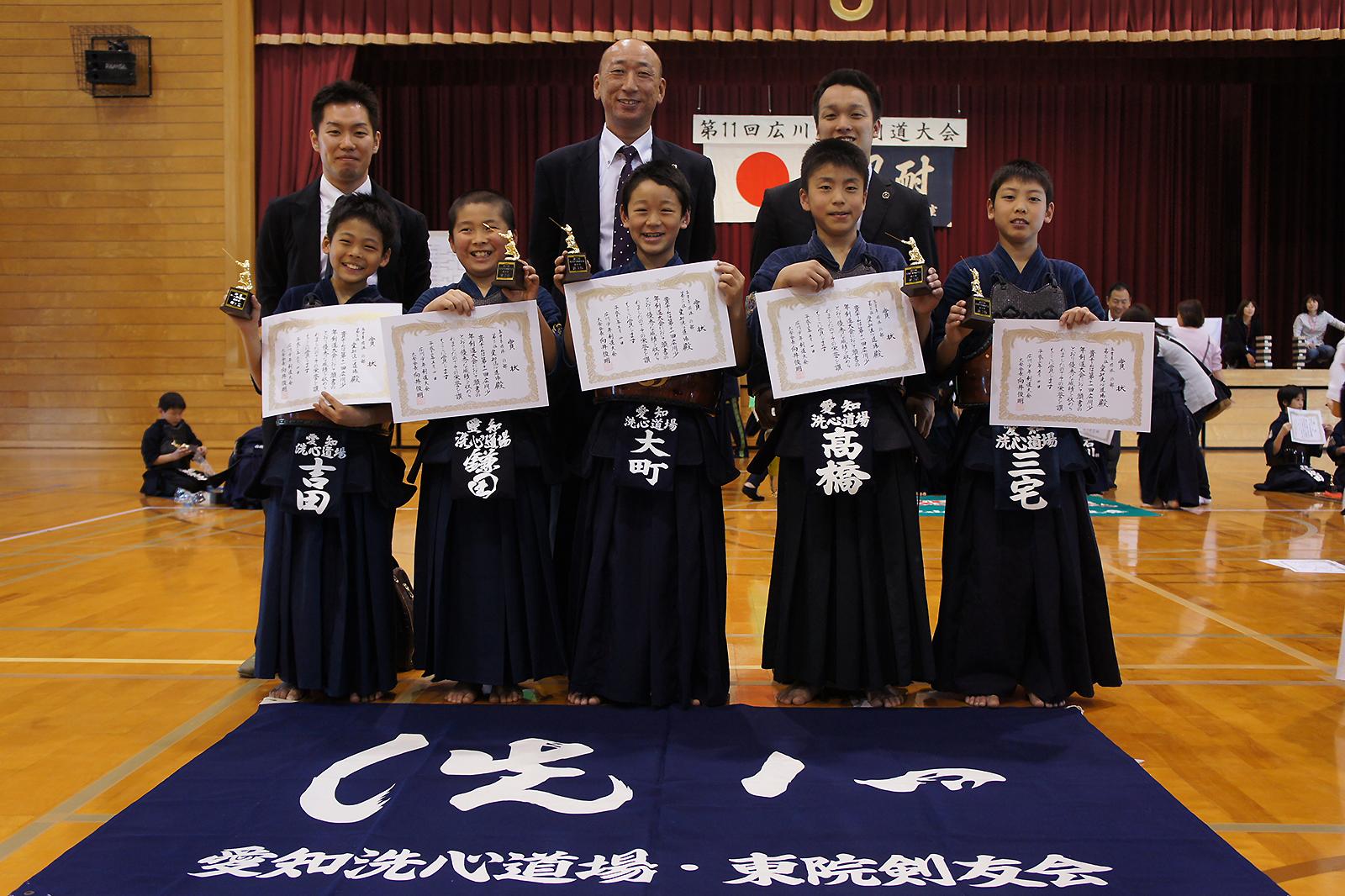 第11回広川少年剣道大会