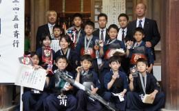 第42回砥鹿神社例祭奉納少年少女剣道大会