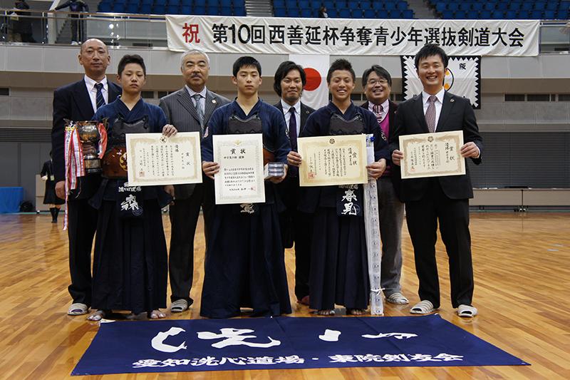 第10回西善延杯争奪青少年選抜剣道大会