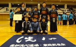 第29回名古屋市春季少年剣道大会