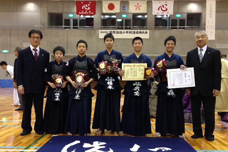 第40回関西選抜少年剣道優勝大会