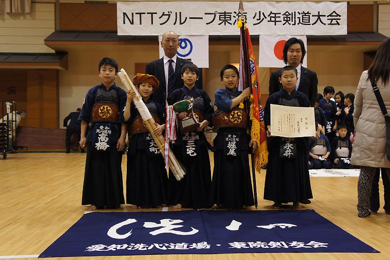 第21回NTTグループ東海少年剣道大会