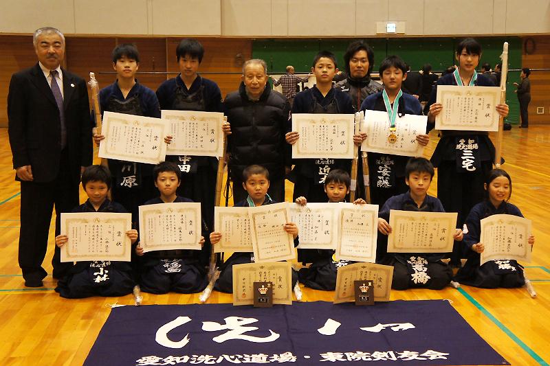 第51回南区剣道大会