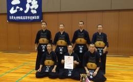 平成26年度全国総合体育大会奈良県予選