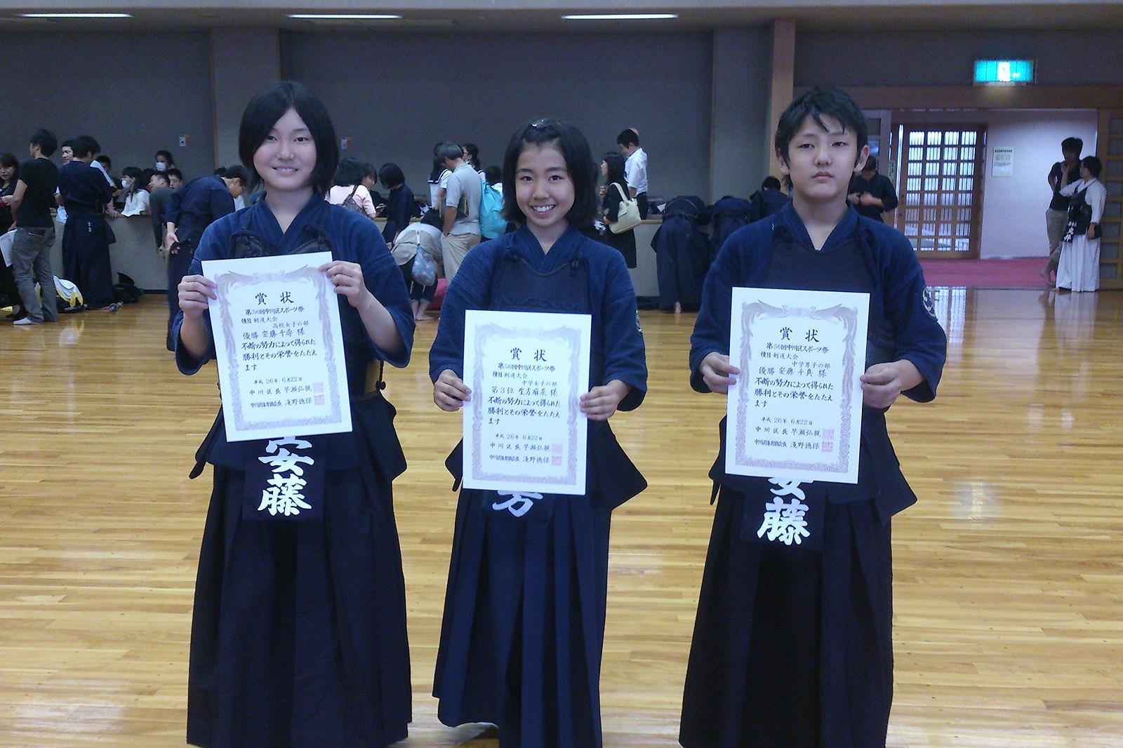 平成25年度中川区スポーツ祭剣道大会