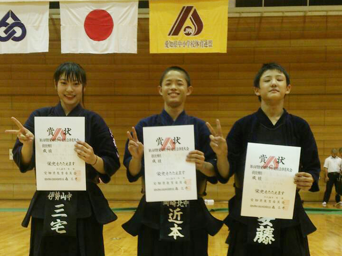 第68回愛知県中学校総合体育大会