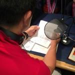 MID-FM761「むつみのSuper Tuesday」