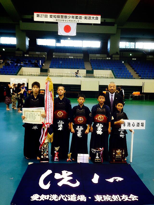 第27回愛知県警察少年柔道・剣道大会
