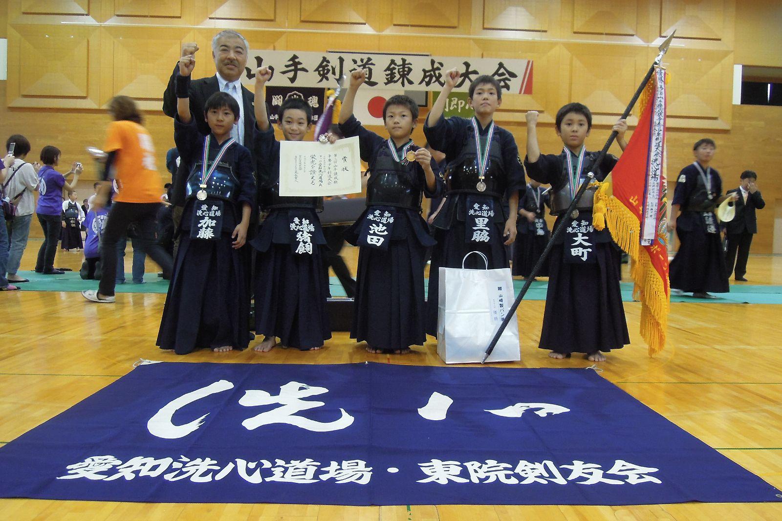 第3回山手錬成旗争奪少年剣道大会