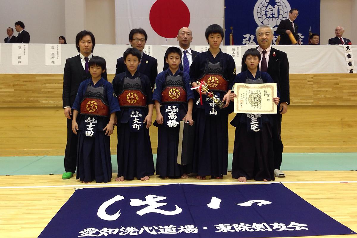 第54回近畿少年剣道錬成大会