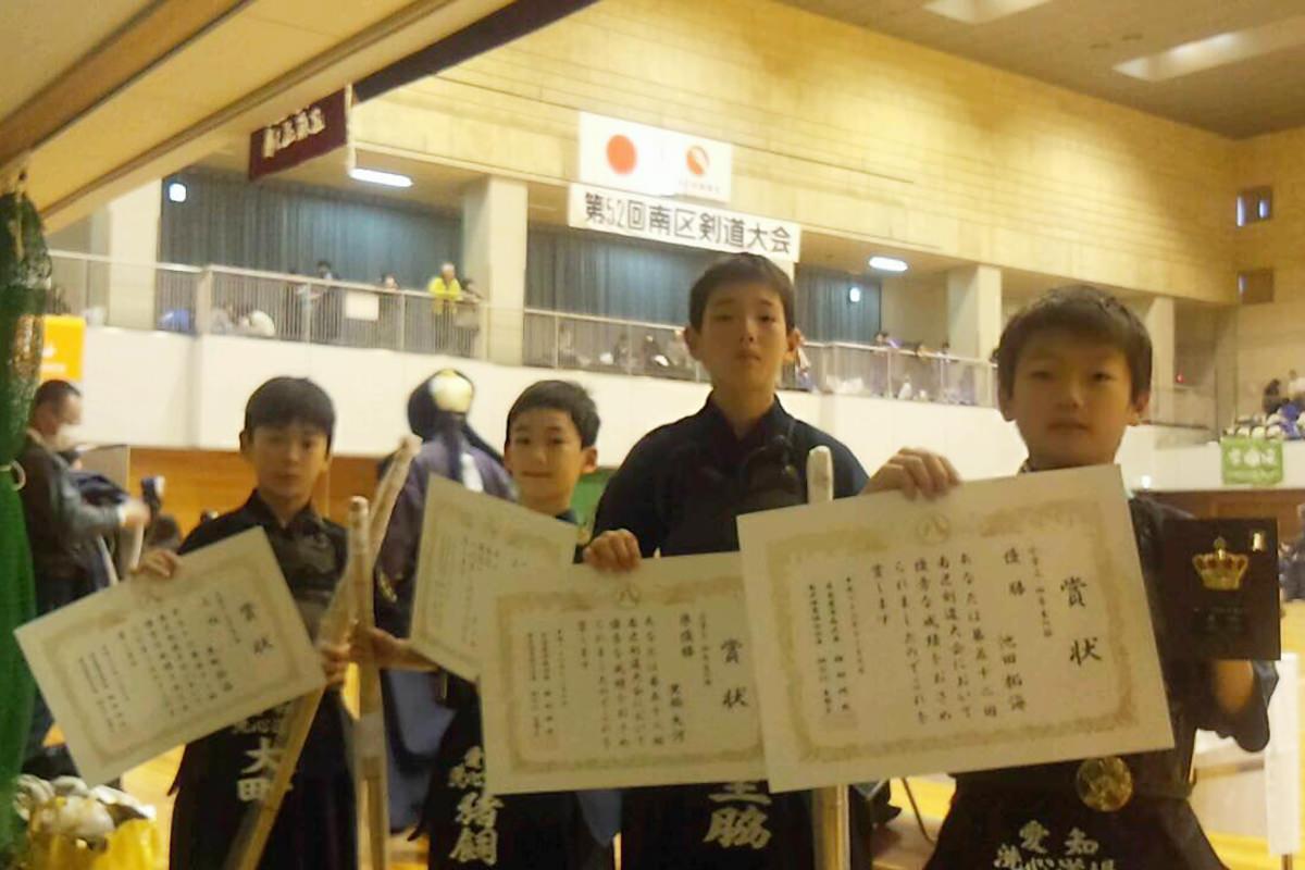 第52回南区剣道大会 小学3・4年生の部 入賞者