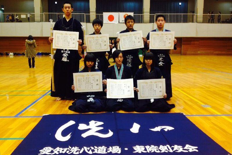 第52回南区剣道大会 中学生の部・中学生女子の部 入賞者