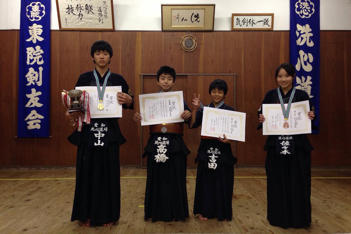 第44回冬季選手権大会 5・6年生の部 入賞者