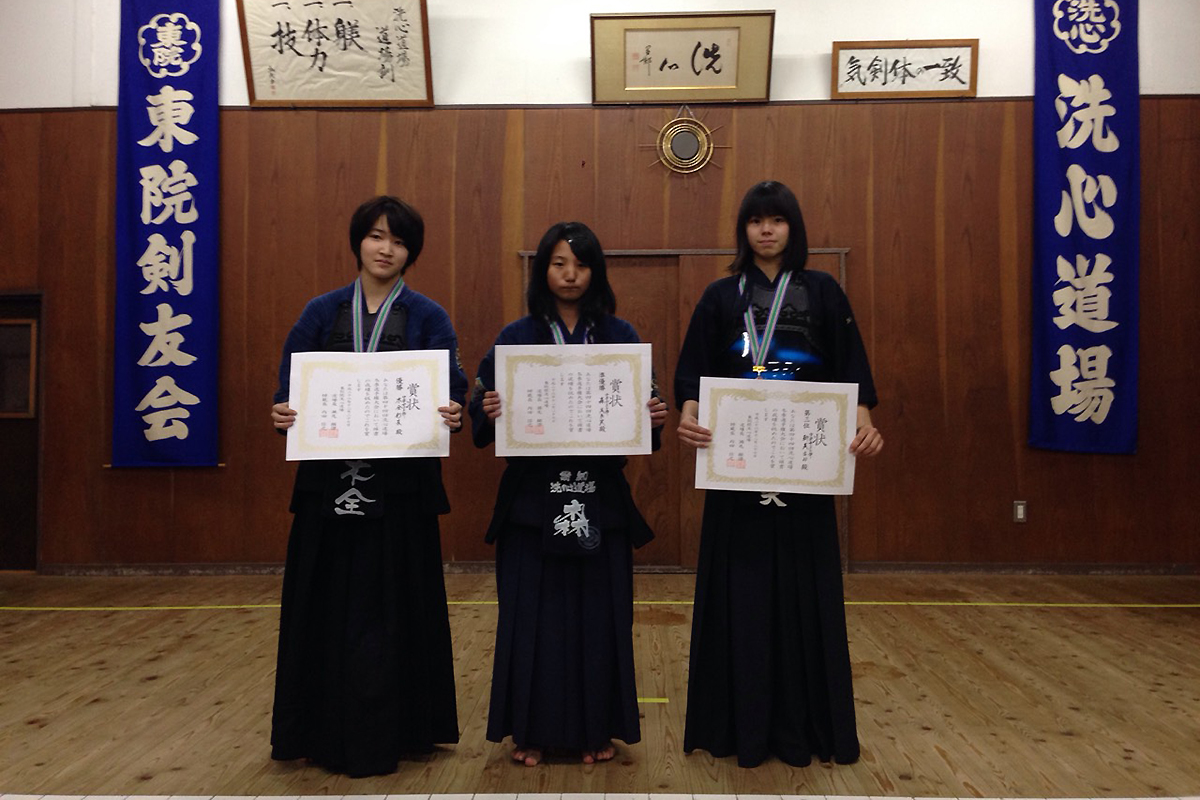 第44回冬季選手権大会 中学生女子生の部 入賞者