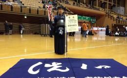 全国選抜国体強化第45回近県久枝剣道錬成大会