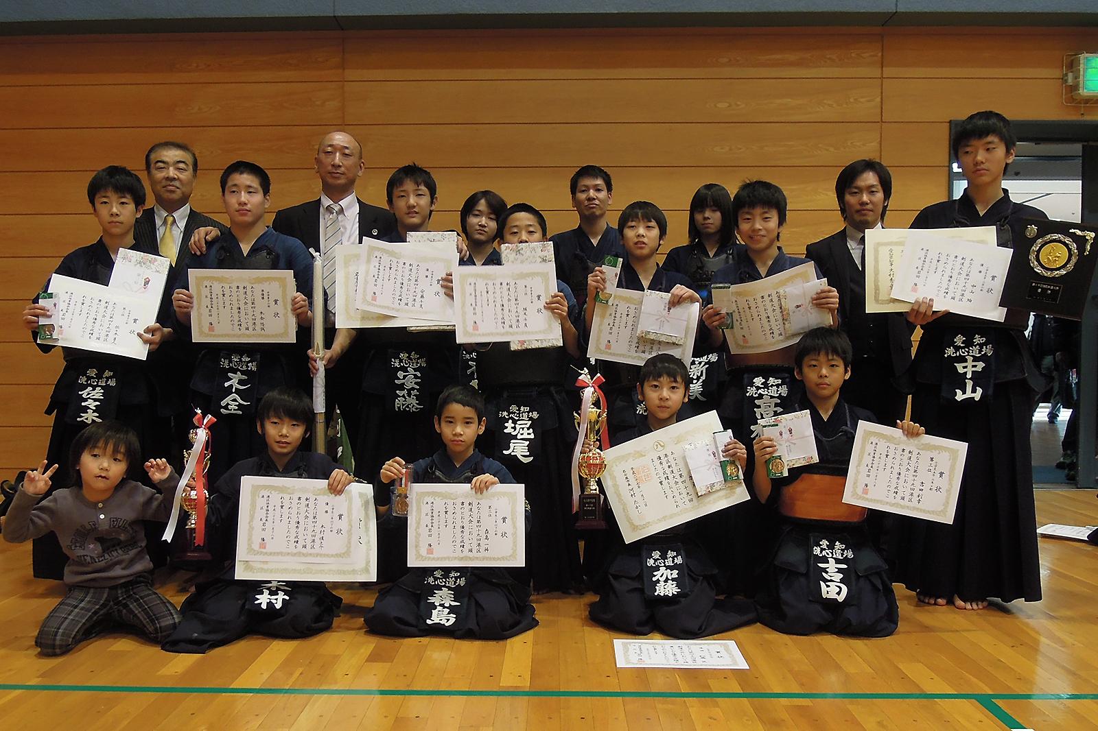 第49回港区剣道大会