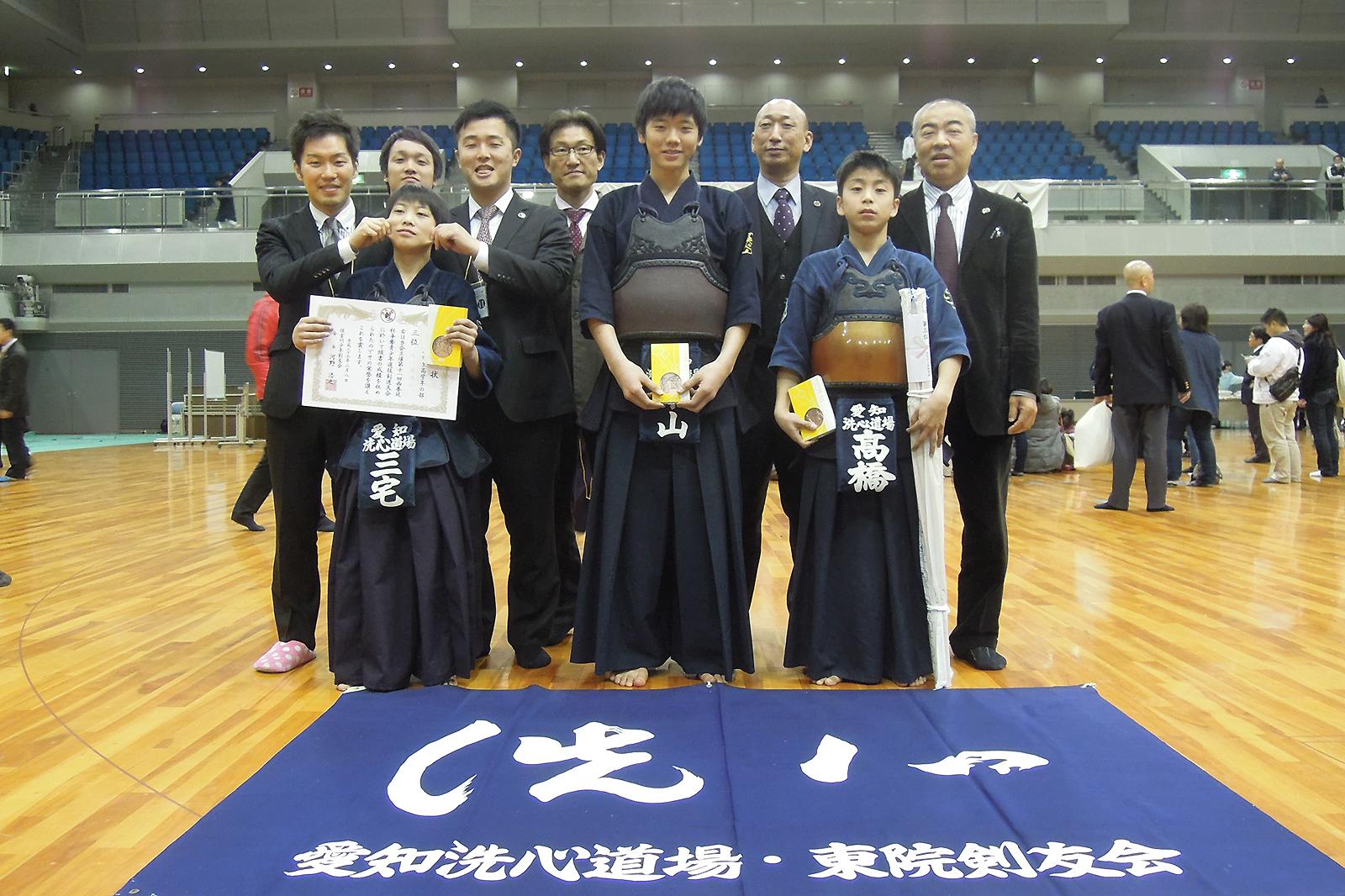 第11回西善延杯争奪青少年選抜剣道大会 小学生の部 第3位 洗心道場A