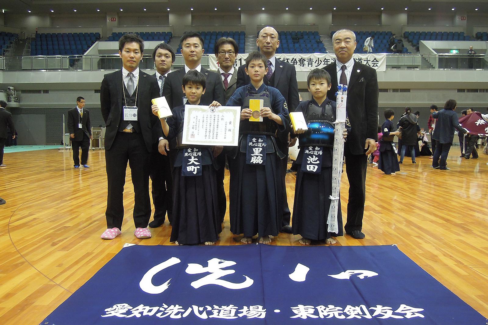 第11回西善延杯争奪青少年選抜剣道大会
