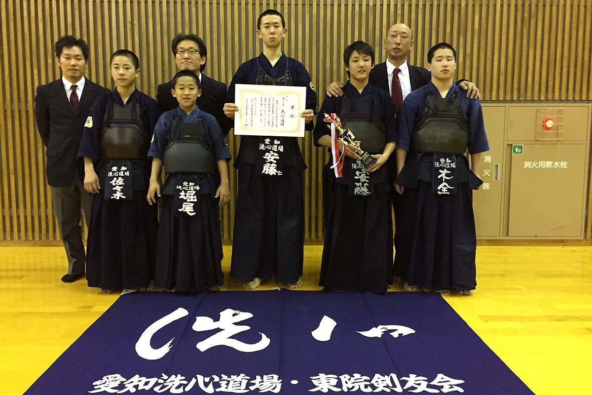 平成26年度中京大学剣聖旗第3回全国選抜中学校剣道大会