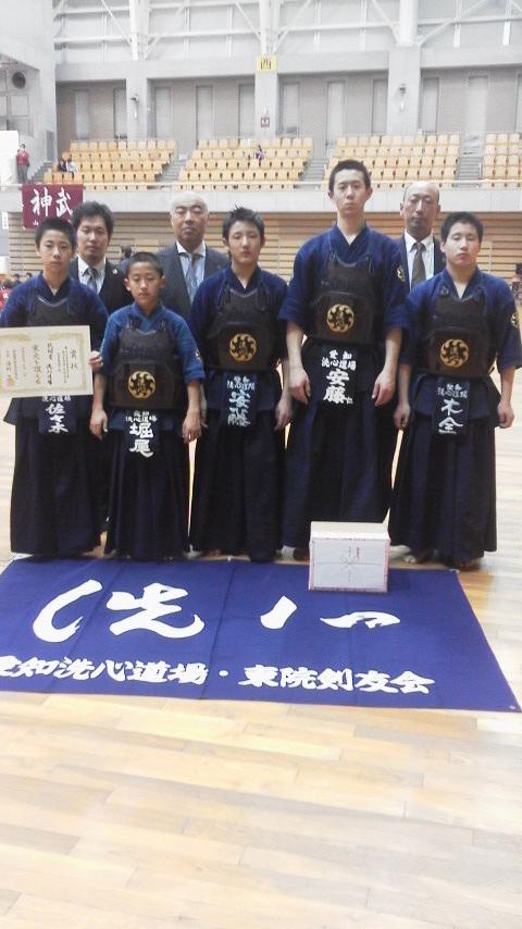 第4回森島健男旗争奪東日本選抜少年剣道大会