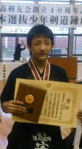鬼高剣友会創立40周年記念東日本選抜少年剣道大会