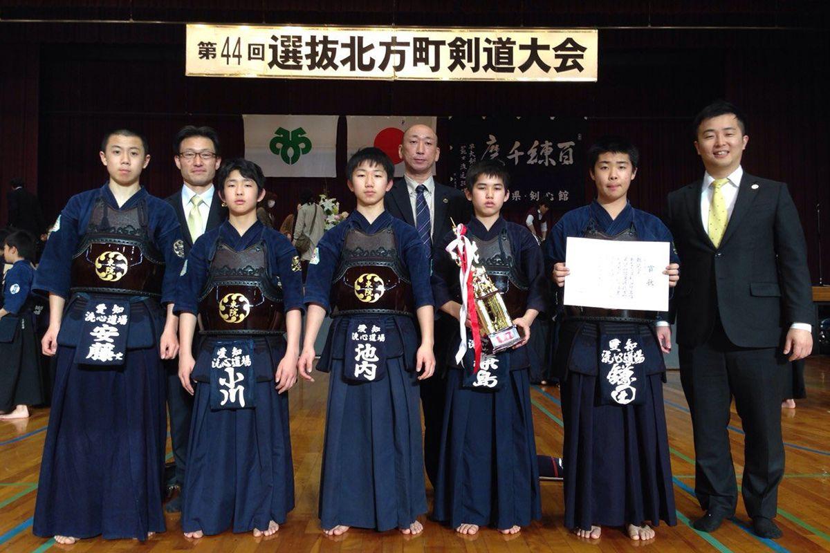第44回選抜北方町剣道大会