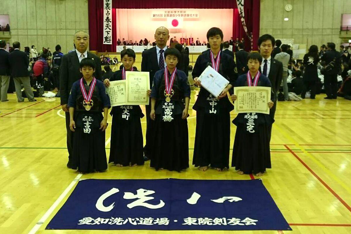 第56回全国選抜少年剣道錬成大会