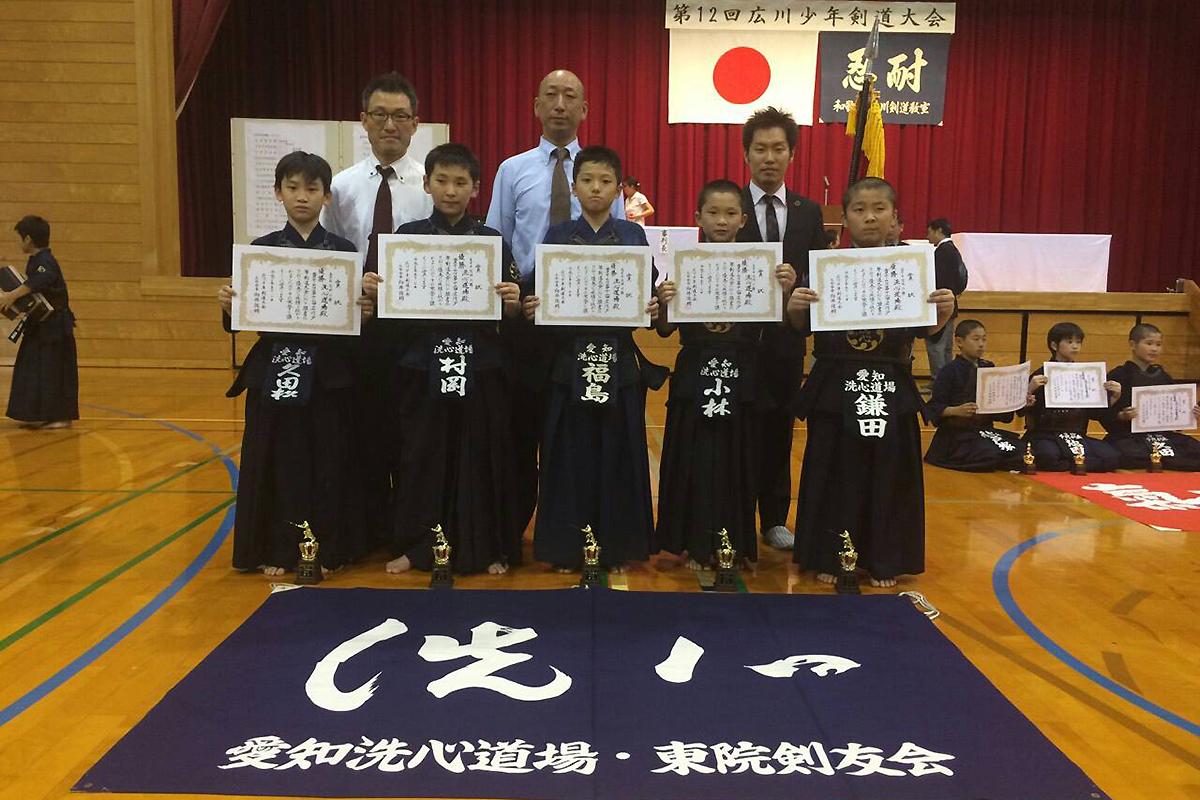 第12回広川少年剣道大会