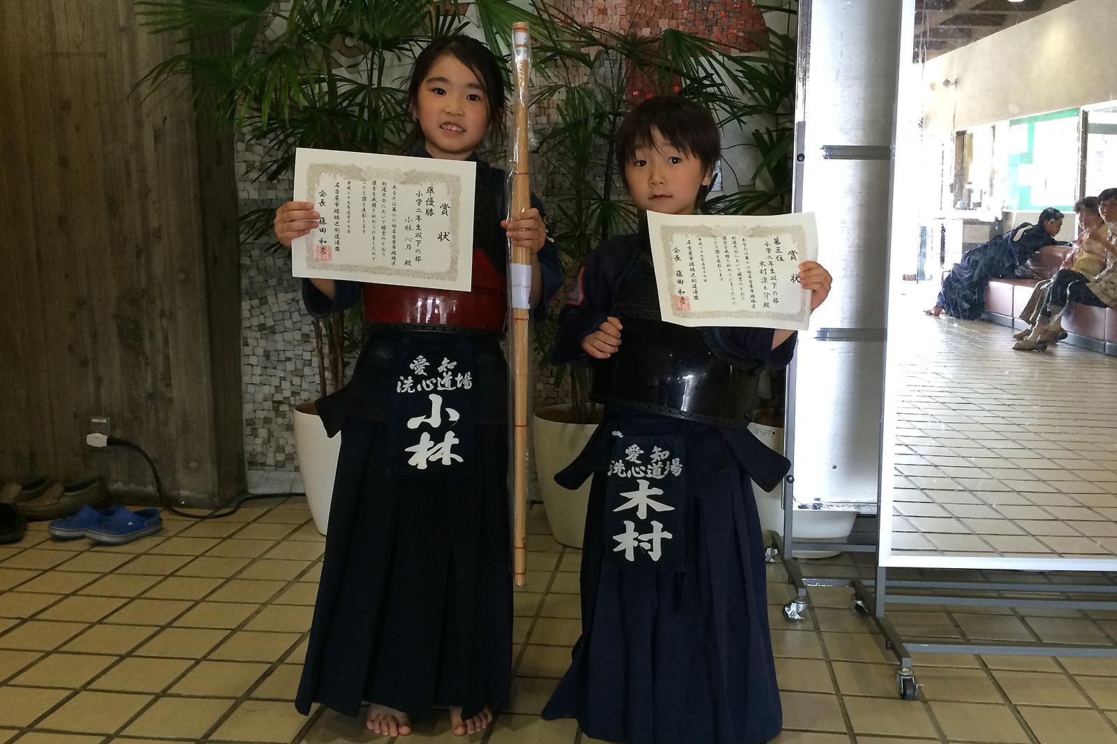 第20回瑞穂区剣道大会