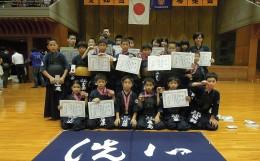 第32回愛知県少年剣道個人選手権大会・第33回愛知県小中学生女子個人選手権大会