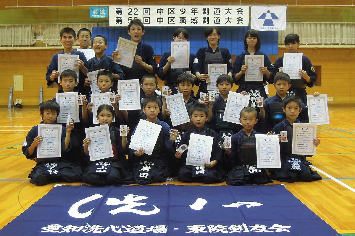 第22回中区少年剣道大会