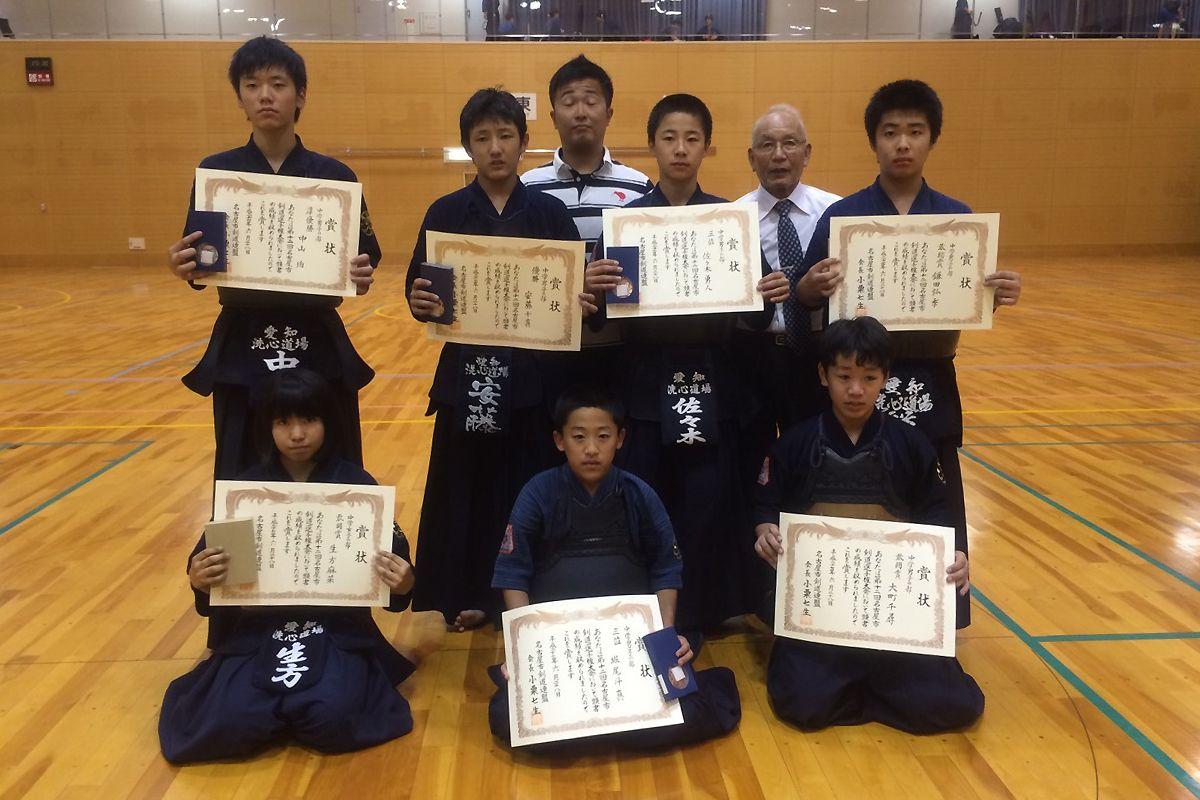 第12回名古屋市剣道選手権大会