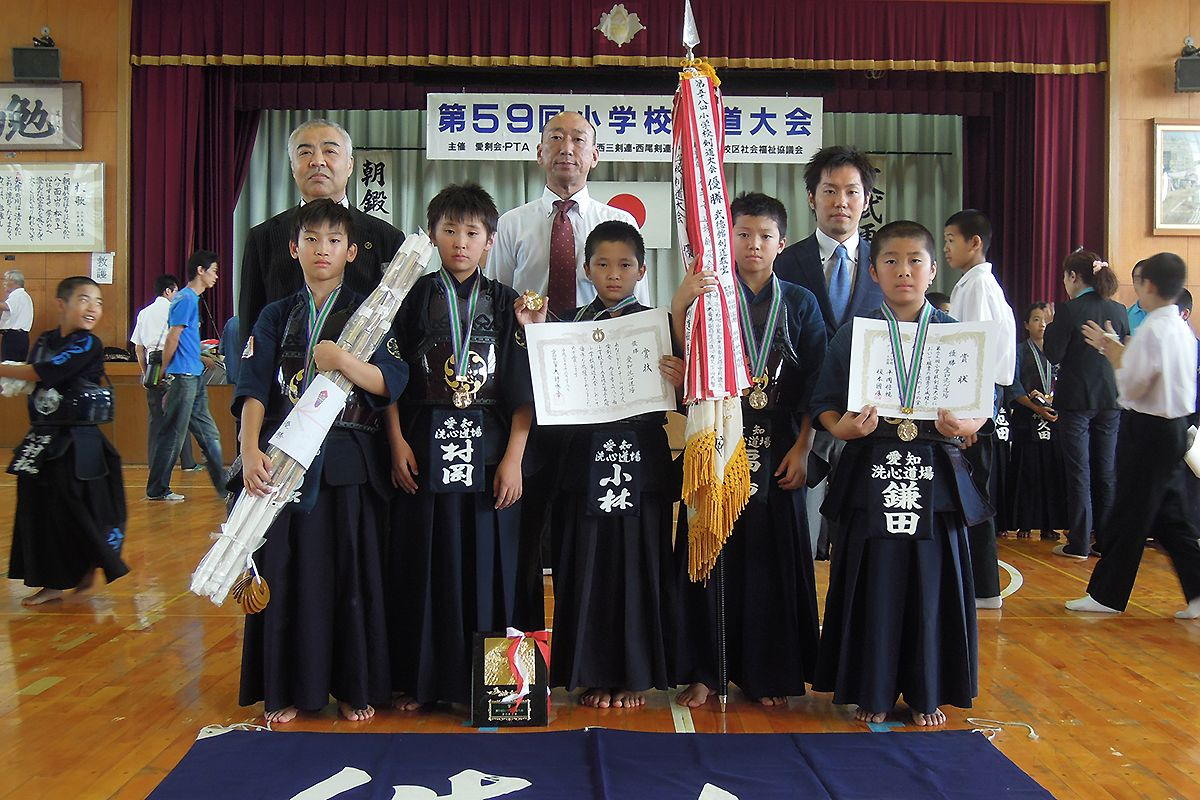第59回小学校剣道大会