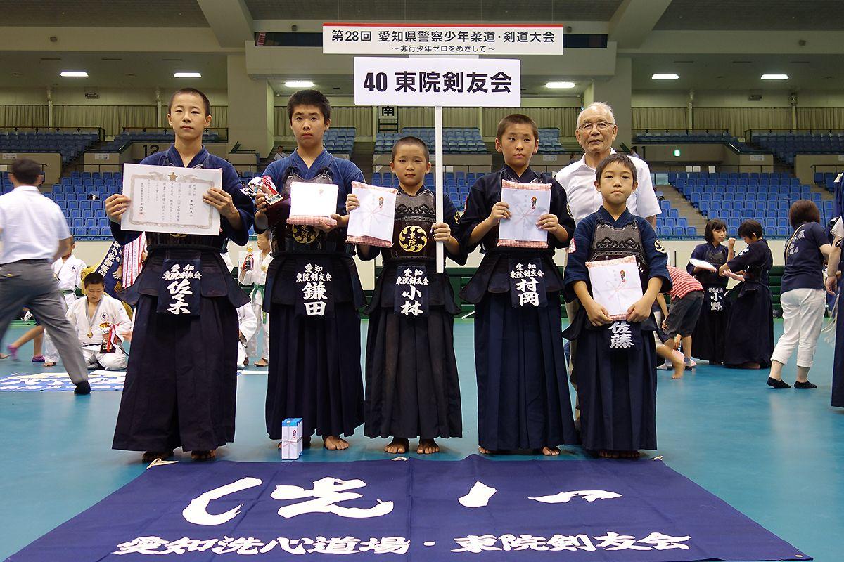 第28回愛知県警察少年柔道・剣道大会