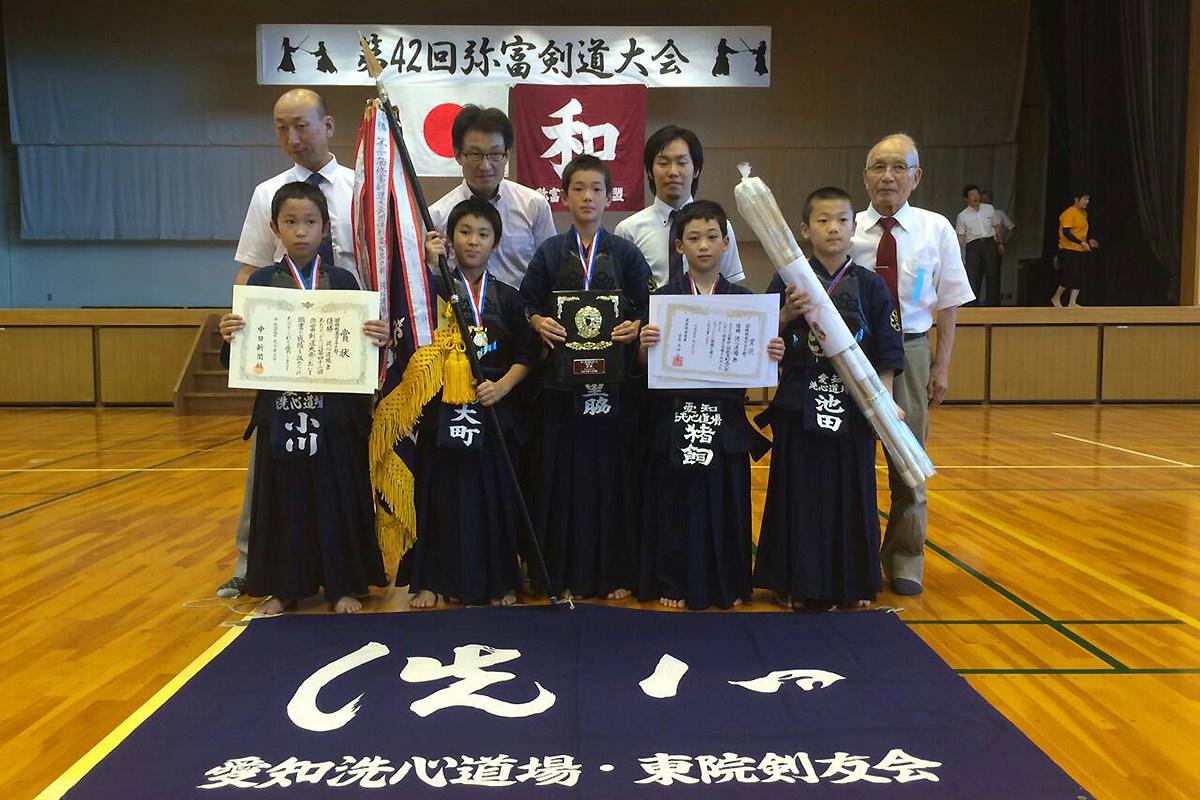 第42回弥富剣道大会