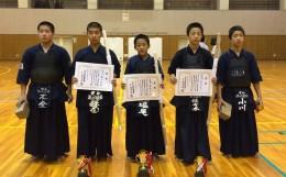 第48回愛知県剣道段別選手権大会